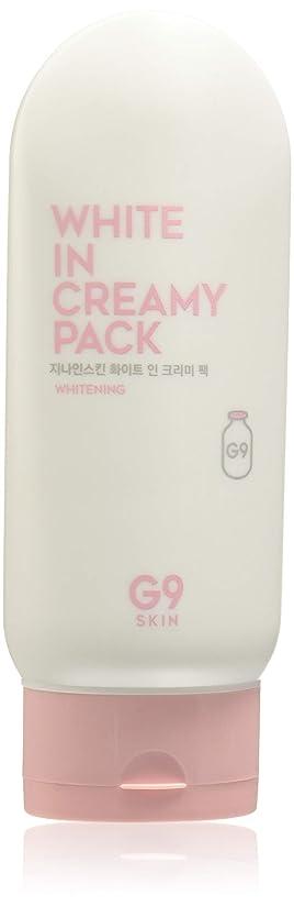 ビバ反乱ふりをするG9SKIN(ベリサム) White In Creamy Pack 200ml ホワイト イン クリーミーパック