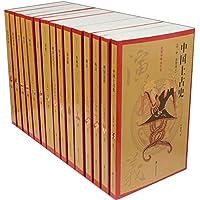 话说中华五千年(12种共15册)