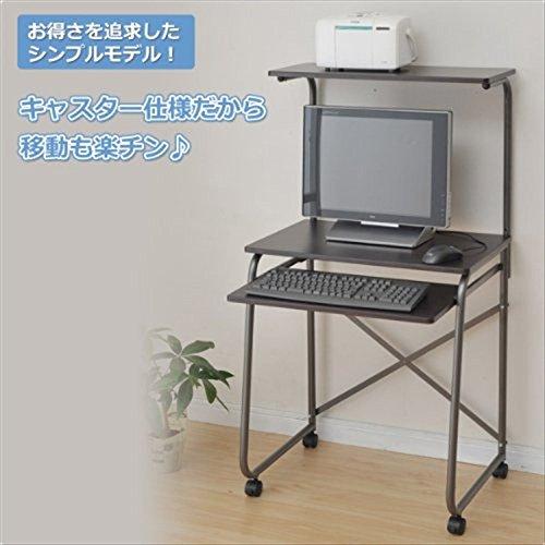 山善(YAMAZEN)サイバーコムパソコンデスク(幅65)ダークブラウンGHP-65HC(MBR/MBR)