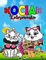 Kociak Kolorowanka: Idealna książka o kotkach dla dzieci, chlopców i dziewczynek, Wspaniala kolorowanka o kotach dla dzieci i maluchów, które uwielbiają bawic się i cieszyc z uroczych kociaków