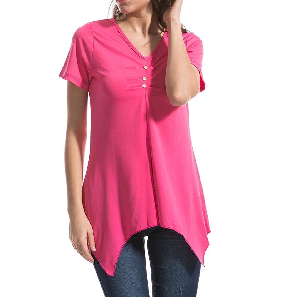 Eaktool Womens Tops,Women Summer V-Neck Short Sleeve Swallowtail Hem T-Shirts Slim Tops Blouse