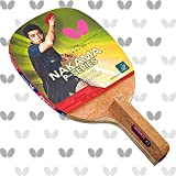 Butterfly Nakama P6 Japanese Penhold Table Tennis Racket | Nakama Series | Great Speed and Better...