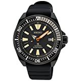 Reloj Seiko Prospex Diver's 200m Samurai Black Series SRPH11K1