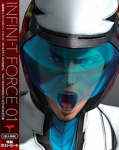 ポニーキャニオン『Infini-T Force(インフィニティ フォース)』