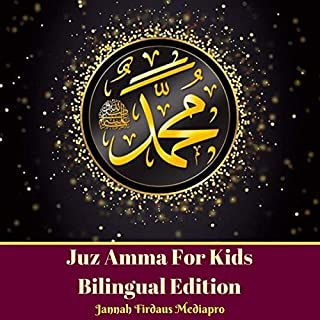 Juz Amma For Kids Bilingual Edition cover art