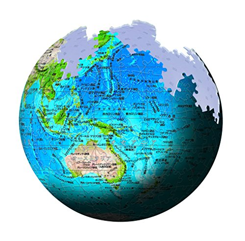 540ピース3D球体パズルブルーアース2―地球儀―