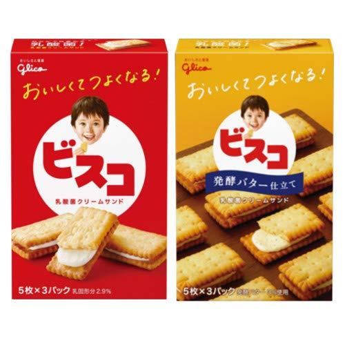 ビスコ&ビスコ<発酵バター仕立て> セット (2種・計4個) おかしのマーチ