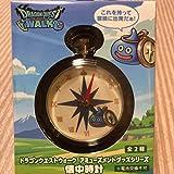 ドラゴンクエストウォーク アミューズメントグッズシリーズ 懐中時計 2