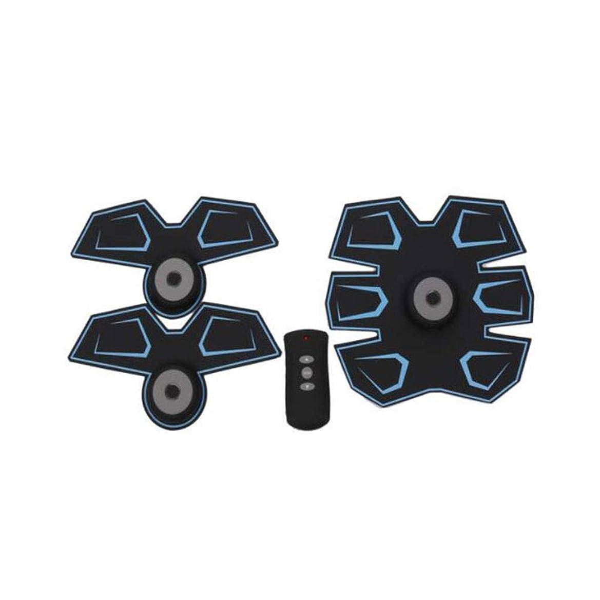偽装する同等の氷GWM 腹部マッサージャー筋肉フィットネス装置、腹部電気刺激装置EMS腹部トレーナー、ワイヤレス電子フィットネスマッサージャーセット腹部腕脚ユニセックス(青)