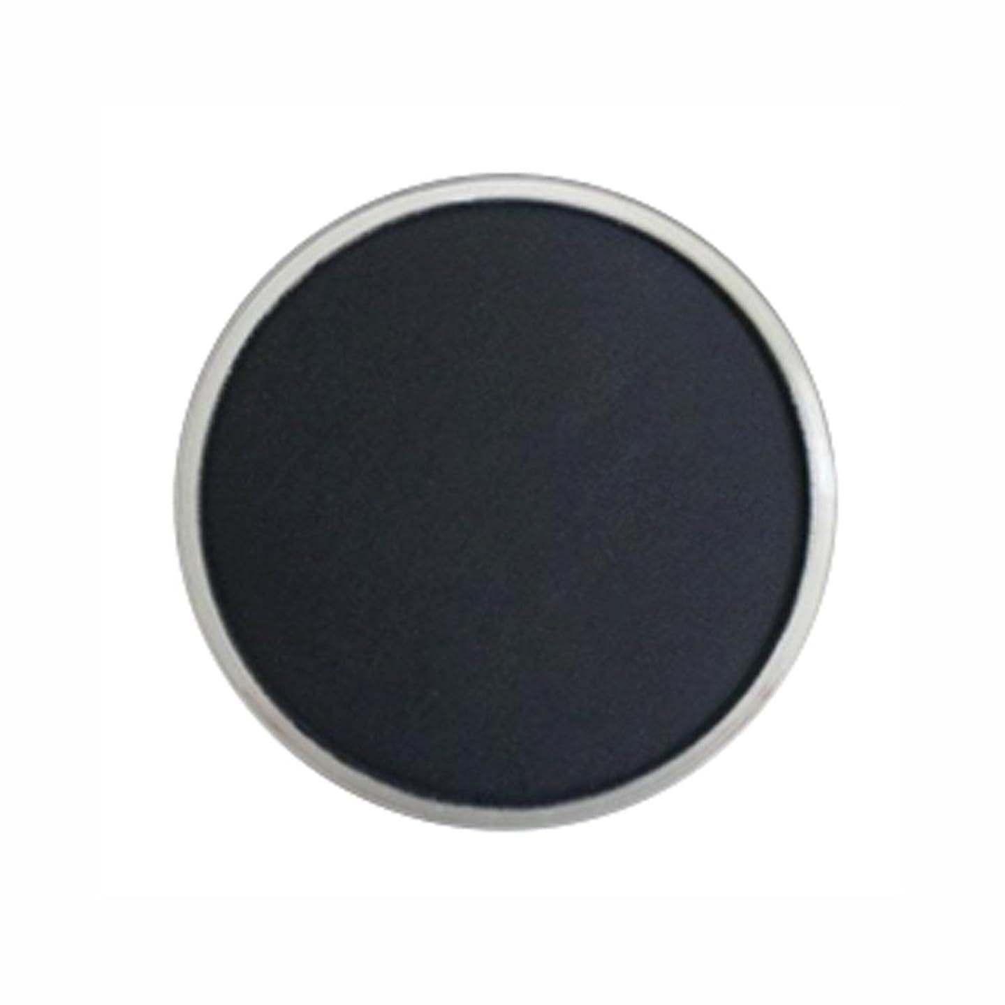 PanPastel Ultra Soft Artist Pastel, Paynes Grey Extra Dark