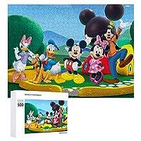 ミッキー ジグソーパズル 1000ピース diy 絵画 学生 子供 TOYS Jigsaw Puzzle 木製パズル 溢れる想い おもちゃ 幼児 アニメ 漫画 プレゼント 壁飾り 無毒無害 ギフト