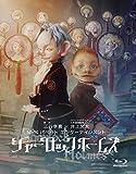 シャーロック ホームズ Blu-ray BOX[PCXE-60099][Blu-ray/ブルーレイ]