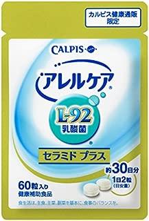 アレルケア セラミドプラス L-92乳酸菌配合 60粒(約30日分)