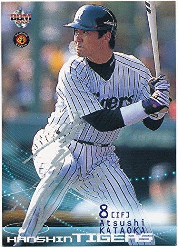 BBM 2002 プロ野球カード シルバーサイン [610] 片岡 篤史