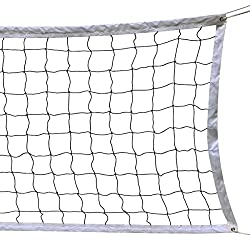 NKTM Outdoor Sports Classic Volleyball Net