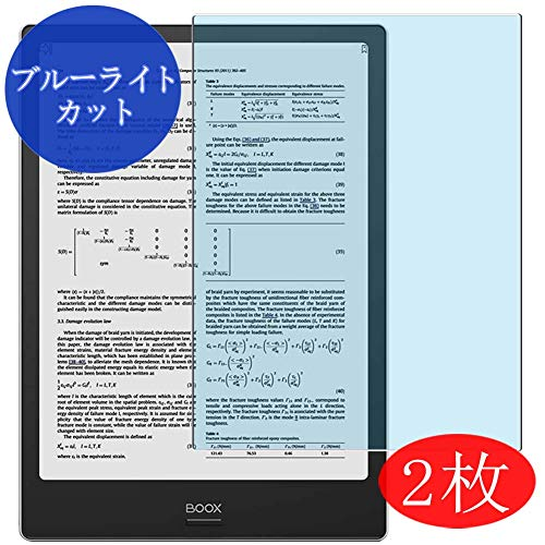 【2 Pack】 Synvy Anti Blue Light Screen Protector for Onyx Boox Note 10.3' Anti Glare Screen Film Protective Protectors [Not Tempered Glass]