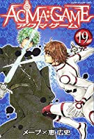 ACMA:GAME(19) (講談社コミックス)