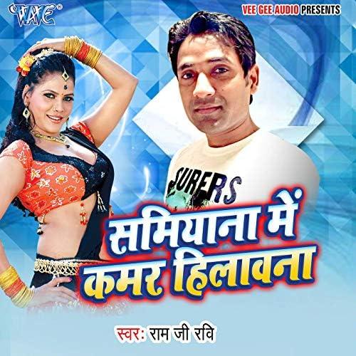 Ram Ji Ravi
