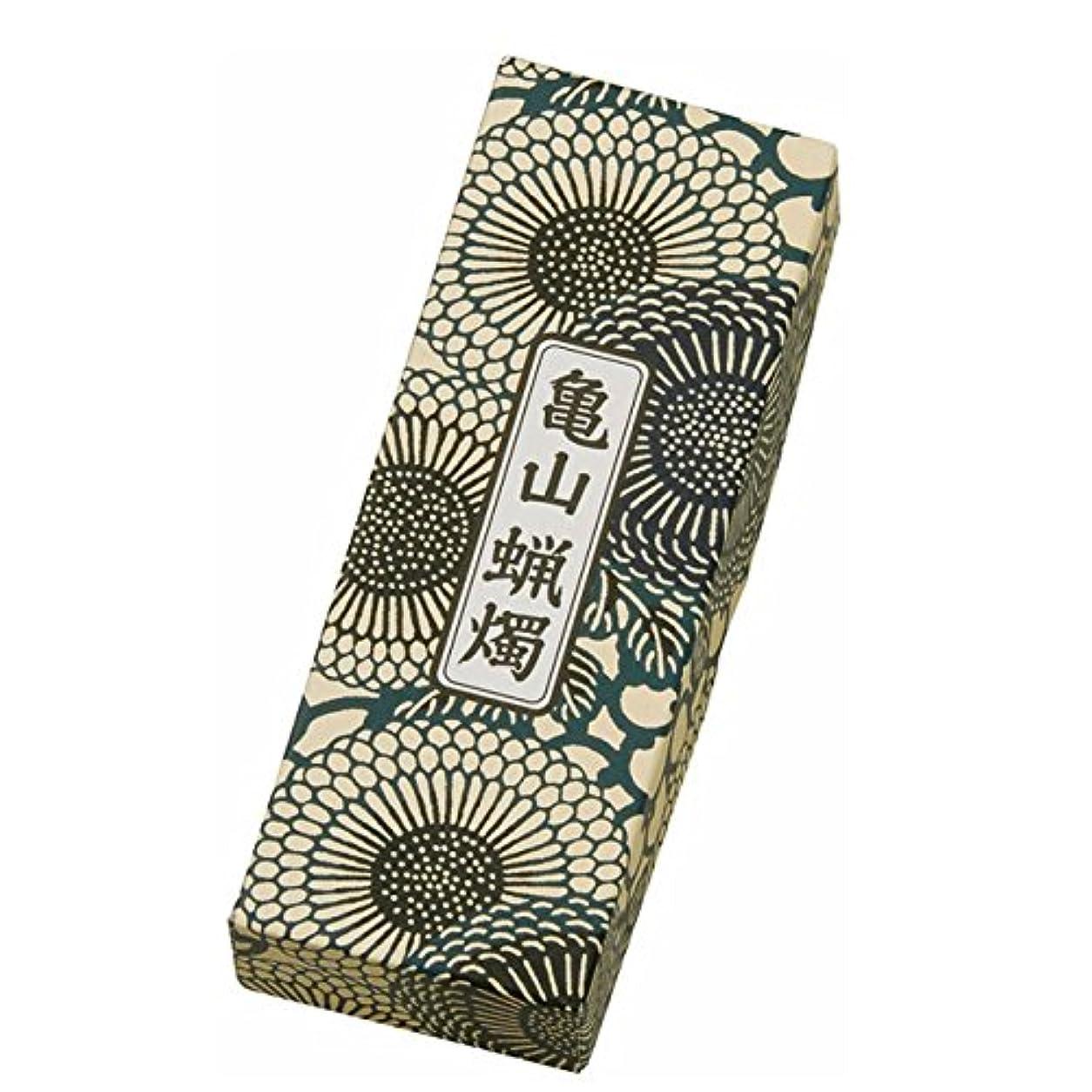 習慣端リスカメヤマ大ローソク 7号5A#207 225g
