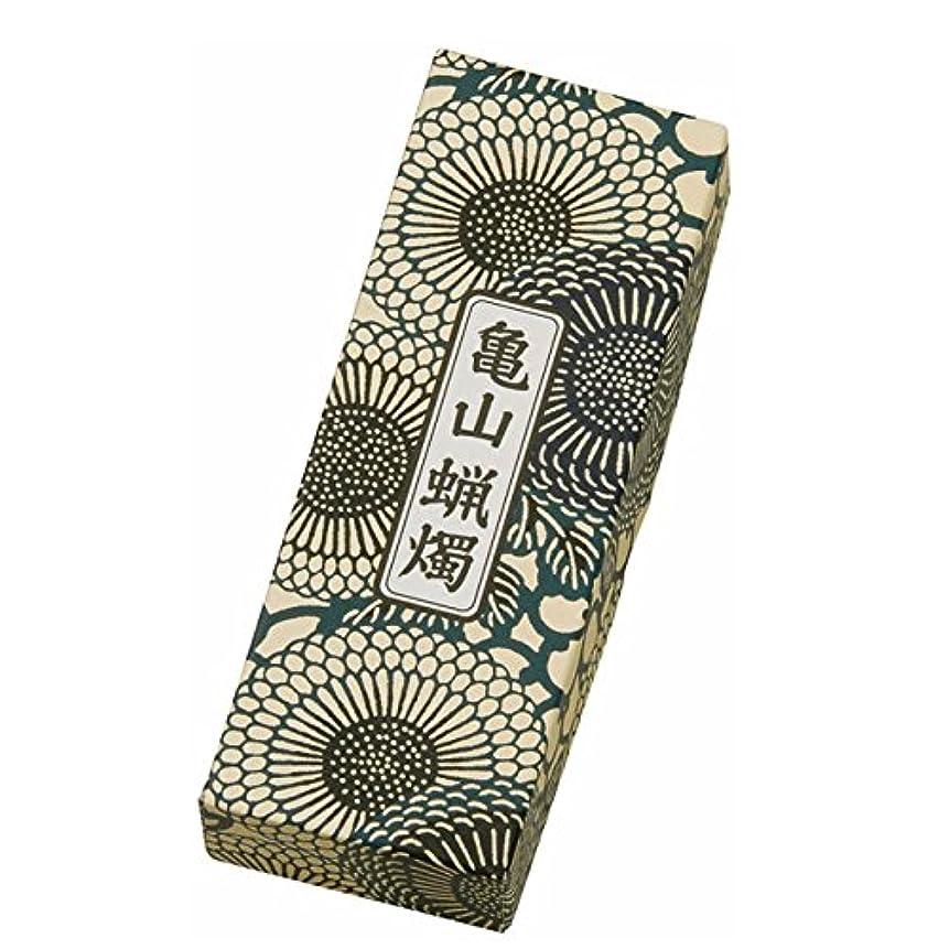 掃く磁器報酬のカメヤマ大ローソク 7号5A#207 225g