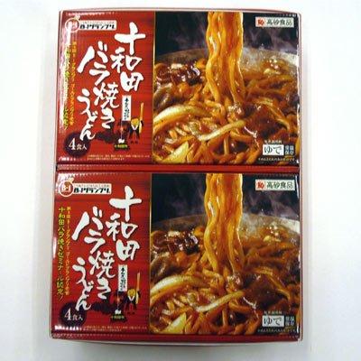 高砂食品 十和田バラ焼きうどん (1箱4食入り) 2箱セット