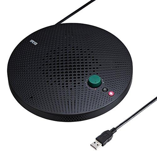 SANWA SUPPLY(サンワサプライ)『WEB会議高性能スピーカーフォン(MM-MC29)』