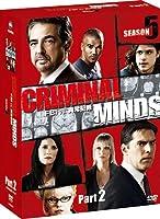 クリミナル・マインド/FBI vs. 異常犯罪 シーズン5 コレクターズ BOX Part2 [DVD]