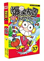 Comedy Campus 37 ( pack genuine. Looking long color comic strip . Wholesale to excellent )(Chinese Edition)