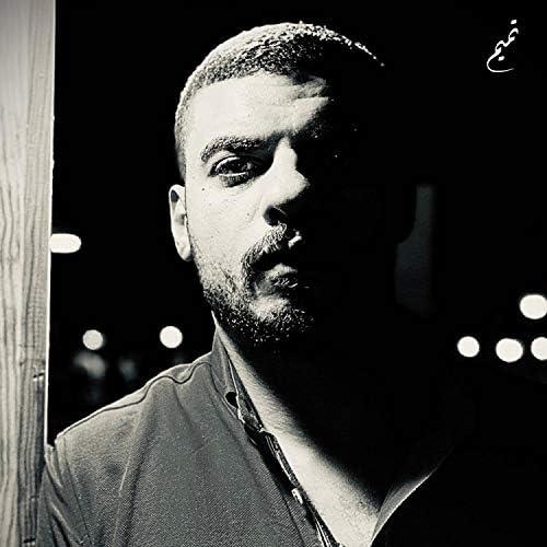 Tamim Badawy - تميم بدوي