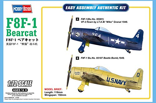 ホビーボス 1/72 エアクラフトシリーズ アメリカ海軍 F8F-1 ベアキャット プラモデル 87267