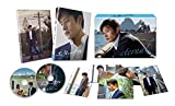 エターナル 豪華版 DVD-BOX[PCBE-55909][DVD]