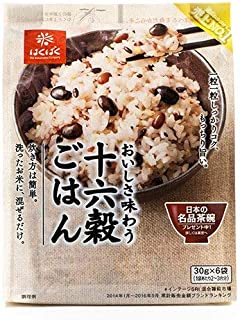 Best black and japanese mix Reviews