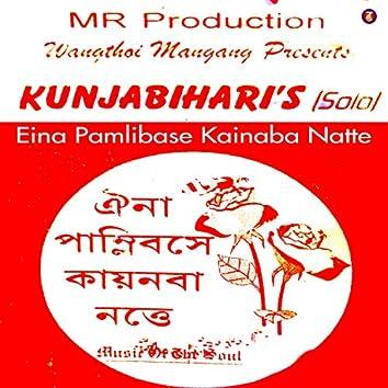 Eina Pamlibase Kainaba Natte (Original Motion Picture Soundtrack)