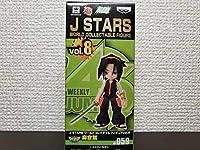 週刊少年ジャンプ JSTARS ワールドコレクタブルフィギュアvol.8 シャーマンキング 麻倉葉 品