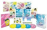 真夏の少年~19452020 Blu-ray BOX[Blu-ray/ブルーレイ]
