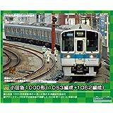 グリーンマックス Nゲージ 小田急1000形 1053編成+1062編成 8両編成セット 動力付き 30998 鉄道模型 電車
