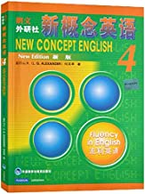 New Concept English 4 (Chinese Edition)