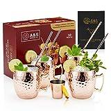A&S UK - Juego de 10 tazas de cobre con 4 tazas de cobre y un libro de recetas de cócteles para fiestas, un gran set de regalo para cócteles