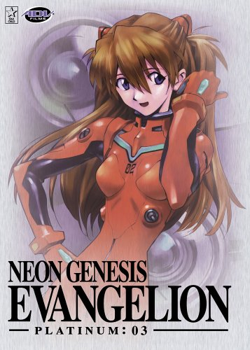 Neon Genesis Evangelion - Platinum: 03