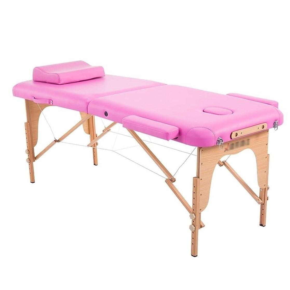 予定時間スプーンマッサージ台、 木の足を搭載する軽量の2セクション携帯用マッサージ台のソファテーブル (Color : Pink)