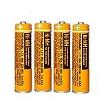 4 x Pilas Recargables AAA 550mah 1.2v para Panasonic, Baterias Recargables NiMH para Telefonos Inalambricos