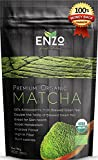 Organic Matcha Green Tea Powder - (4oz 113 Servings) Premium Culinary Grade Maccha & USDA Certified by Ceres, a Zen Buddhist Grade Teas . Great for Drinking as hot tea, latte , baking