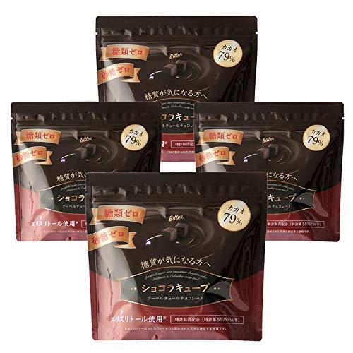砂糖不使用 糖類ゼロ 高カカオ クーベルチュール チョコレート 糖質制限 低糖質 手作りお菓子にもオススメ 【ショコラキューブビター 150g×4個】