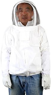 養蜂用 防護服 蜂防護服 コットン シープスキン 手袋付き ファスナー付き 通気性 セット 害虫 駆除 フェイスネット