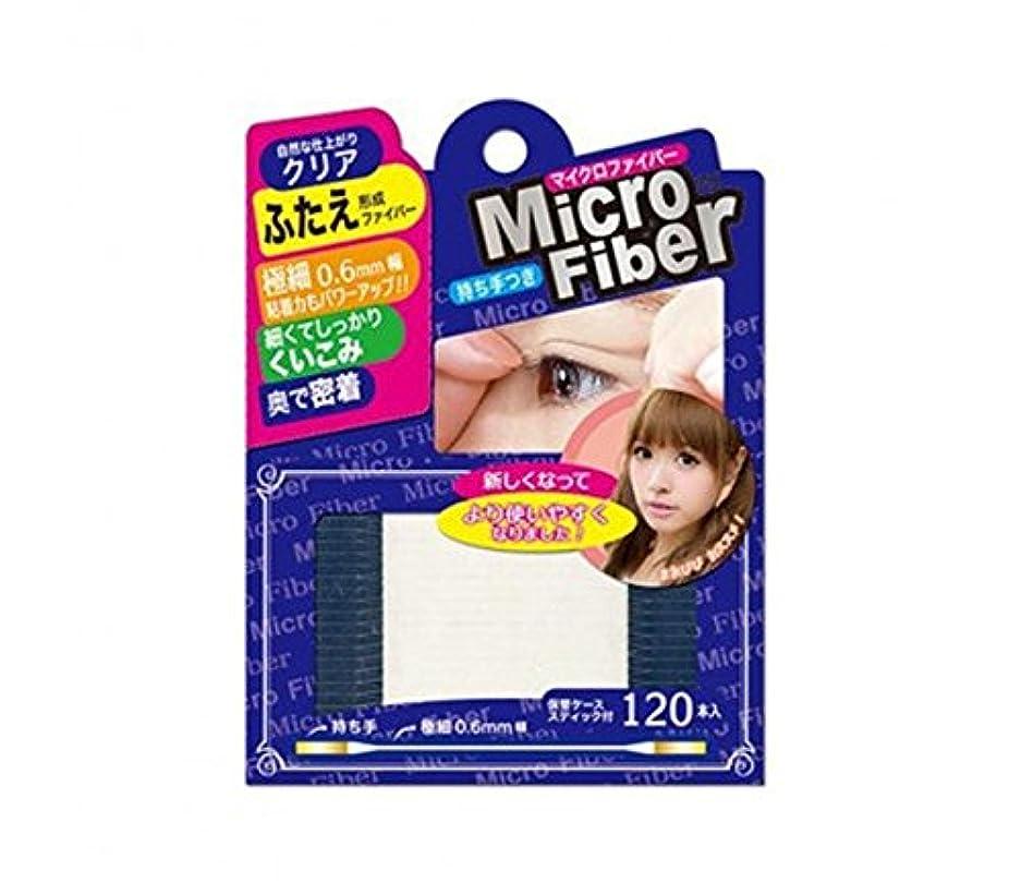 夫寛容な契約ビーエヌ マイクロファイバーEX クリア 120本 NMC-01 2個セット (2)