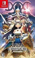 ARIA CHRONICLE -アリアクロニクル-【Amazon.co.jp限定】デジタルアートブック配信