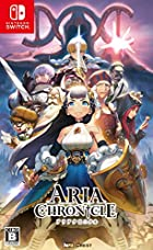 """ARIA CHRONICLE -アリアクロニクル-<br><span class=""""sub"""">[初回限定特典]ARIA CHRONICLE -アリアクロニクル- イメージ楽曲CD付</span>"""
