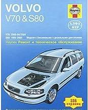 Suchergebnis Auf Für Volvo S80 Bücher