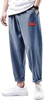 パンツ メンズ ズボン ロング ワイドパンツ テーパードパンツ アンクルパンツ 無地 九分丈 調整紐 ゆったり カジュアル 春 夏 秋