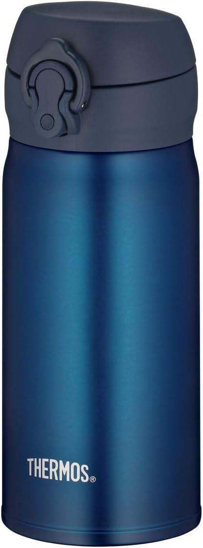 THERMOS Termo (acero inoxidable, 0,35 L), color azul